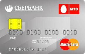 Кредитная карта МТС стандарт