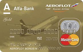 Кредитная карта Aeroflot MasterCard Gold