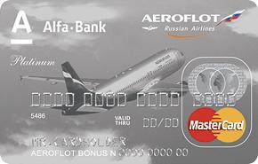 Кредитная карта Aeroflot MasterCard Platinum