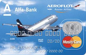 Кредитная карта Aeroflot MasterCard Standard