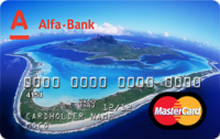 Кредитная карта Моя альфа MasterCard