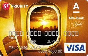 Кредитная карта S7 Priority Visa Gold