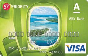 Кредитная карта S7 Priority Visa Green