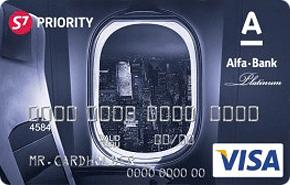 Кредитная карта S7 Priority Visa Platinum
