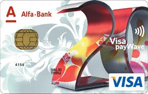 Стандартная кредитная карта Visa PayWave