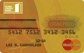 Кредитная карта Cashback Gold