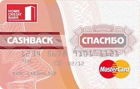 Кредитная карта Cashback Standard