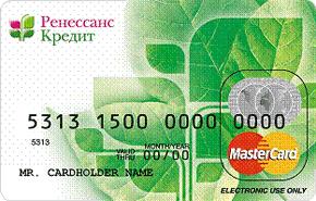 Кредитная карта Экспресс