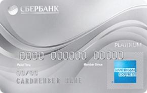 Кредитная карта American Express Platinum