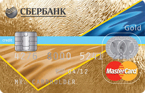 Золотая карта Mastercard от Сбербанка