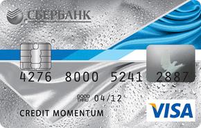 Кредитная карта Visa momentum сбербанк