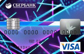 Молодежная кредитная карта Visa Classic Сбербанк