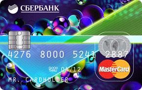 Молодежная кредитная карта Standart