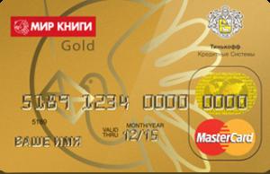 Как получить кредитную карту восточный экспресс банк