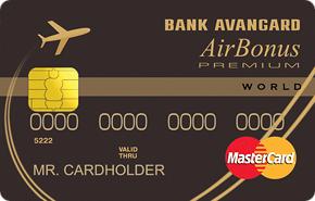 Кредитная карта World Airbonus Premium