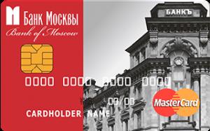 Кредитная карта Классическая