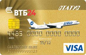Кредитная карта ЮТэйр Gold