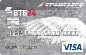 Кредитная карта Трансаэро Platinum