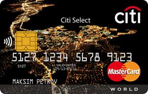 Кредитная карта Citi Select Premium