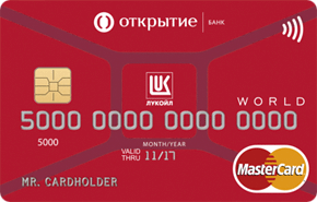 Кредитная карта ЛУКОЙЛ