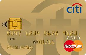 Кредитная карта Citibank MasterCard Gold