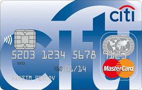 Кредитная карта Citibank MasterCard