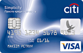 Просто кредитная карта Citibank