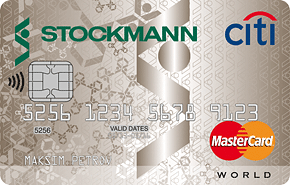 Кредитная карта Стокманн-Сити