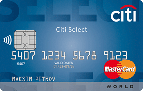 Кредитная карта Citi Select