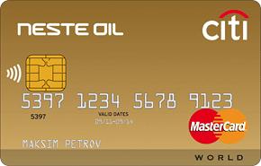Кредитная карта Neste Oil-Citibank Premium