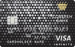 Обзор кредитных карт Почта Банка