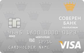 Кредитная карта Visa Platinum Соверен Банк