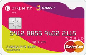 Кредитная карта MnogoCard