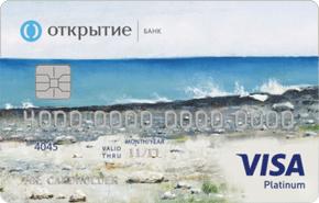 Классическая кредитная карта Platinum Открытие