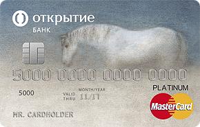Кредитная карта Добрые дела Platinum