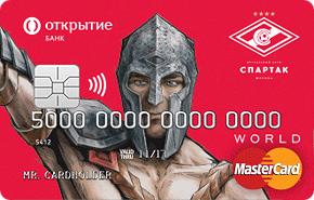 Кредитная карта Гладиатора