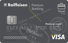 Кредитная карта Premium Travel