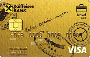 Золотая кредитная карта Travel Rewards Card