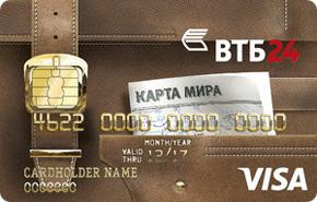 """Кредитная карта """"Карта мира"""" Gold"""