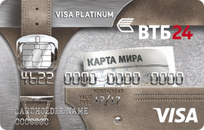 Платиновая кредитная Карта мира ВТБ24