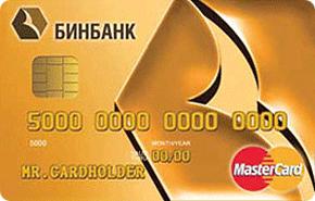 Классическая кредитная карта Gold Бинбанк