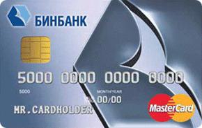 Классическая кредитная карта Бинбанк