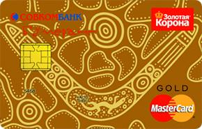 Кредитные карты Бумеранг и Золотой Ключ