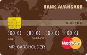 Кредитная карта MasterCard World банка Авангард
