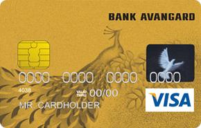 Кредитная карта Visa Gold Авангард