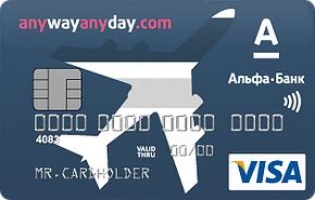 Кредитная карта «Anywayanyday» Classic
