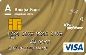 Кредитная карта «60 дней» Gold