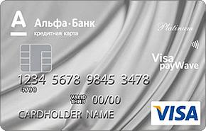 Кредитная карта «60 дней» Platinum