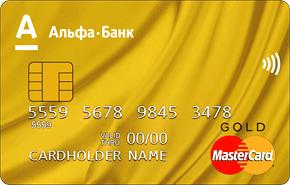 Кредитная карта 100 дней Gold