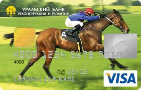 Кредитная карта Visa Unembossed